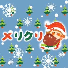 karinのはなちゃん5・雪降るxmas&お正月
