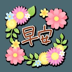 [LINEスタンプ] Natural Sticker- flower-CT