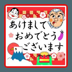 お正月☆Xmas☆日常語