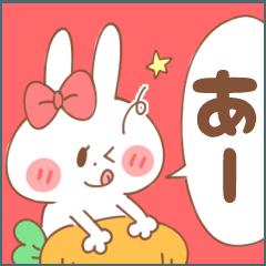 【あーちゃん】専用のスタンプ