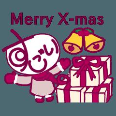 すごい クリスマス版