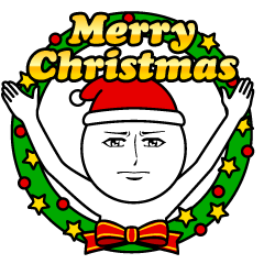 [LINEスタンプ] 真顔の年末年始(クリスマス・正月)