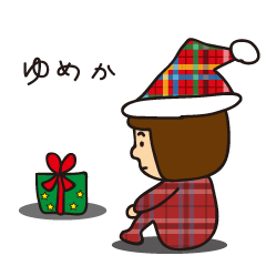 こまったクリスマス