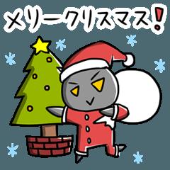 おうたまクリスマスVer(おたまじゃくし)