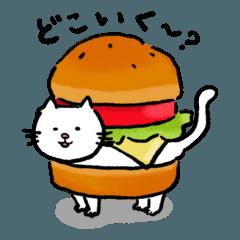 西日本ハンにゃんバーガー協会