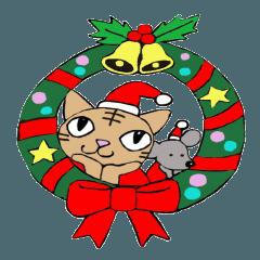 猫とねずみのクリスマス