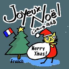 クリスマスとお正月で使えるスタンプ