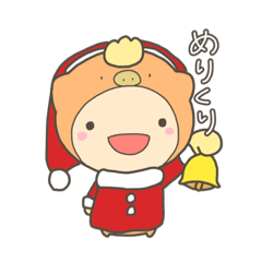 うまちゃんクリスマスすたんぷ