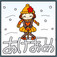 ひま子ちゃん123 雪にメッセージ編