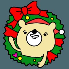 クリスマスなくまちゃん