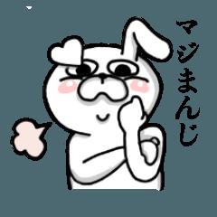うさぎハート(返事編・若者言葉)