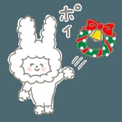 うーたん -クリスマス&年末年始-