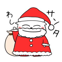 あ~クリスマス♪