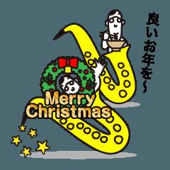サックス住まいクリスマス
