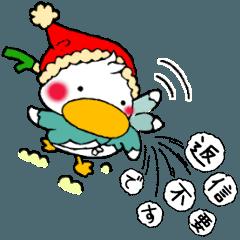 カモネギ クリスマス・お正月バージョン