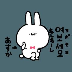 あすかちゃん専用!韓国語スタンプ!