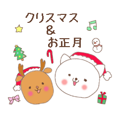冬の白猫ちゃんスタンプ