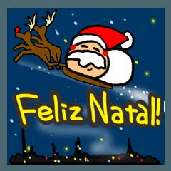 クリスマス&新年 ポルトガル