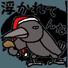 カッパと仲間たちのクリスマス!