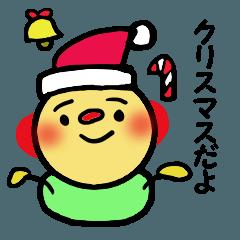 イモムシ君クリスマスver.