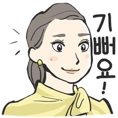 ドラマチックに韓国語 パート3