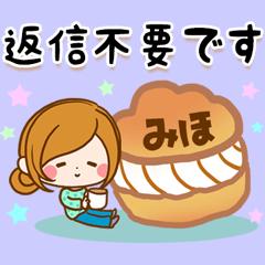 ♦みほ専用スタンプ♦②大人かわいい
