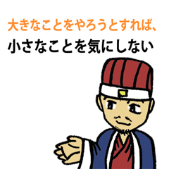 32 Leadership Quotes (Japanese Version)