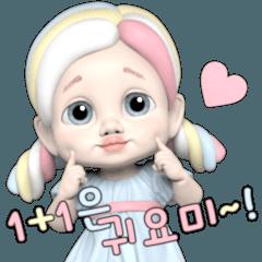 マシュマロ,マロちゃん ver.2: 韓国語