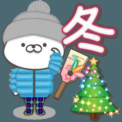 冬♪でか文字うさぎ14(よく使う言葉)