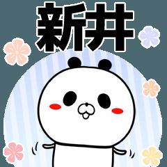 新井の元気な敬語入り名前スタンプ(40個入)