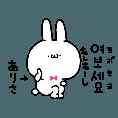 ありさちゃん専用!韓国語スタンプ!