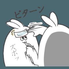 うさ耳のアイツ6