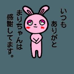 まりちゃん専用(うさぎ)すたんぷ YDK