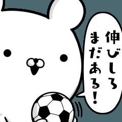 サッカー通の☆サッカー好きの為のスタンプ