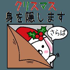 シンプルなネガティブクリスマスメッセージ