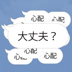 【山崎専用】連投で返事するスタンプ