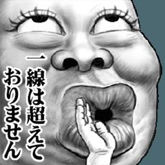 (スキンヘッド13)動く!