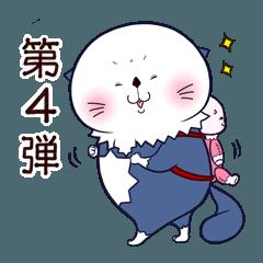 オラタマくん第4弾!