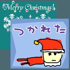 子どもが書いたクリスマス