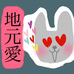 福井県・嶺南・若狭、、、その2