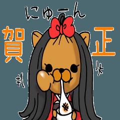 女子犬〜ジョシケン♀〜冬編リメイクver