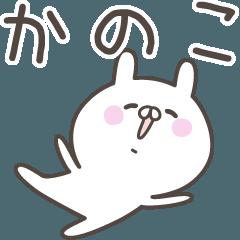 ☆★かのこ★☆ベーシックパック