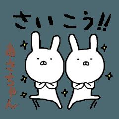 あさちゃん専用スタンプ(うさぎ)