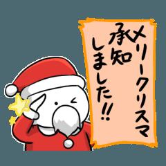 シンプルゆるゆるクリスマススタンプ