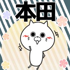 本田の元気な敬語入り名前スタンプ(40個入)