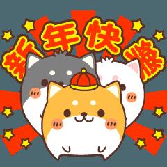[LINEスタンプ] ▶︎動く! あけおめわんこの旧正月◀︎ (1)