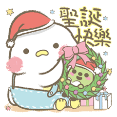 Lazy chick-Chubi and Bean-Christmas