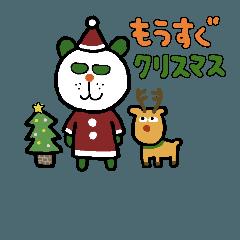 ぱんだーR クリスマスVer