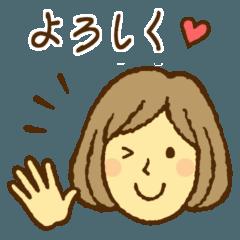 [LINEスタンプ] ほのぼのおねえさん。 (1)
