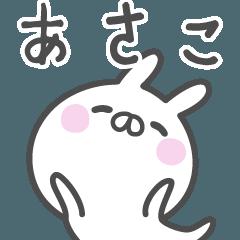 ☆★あさこ★☆ベーシックパック